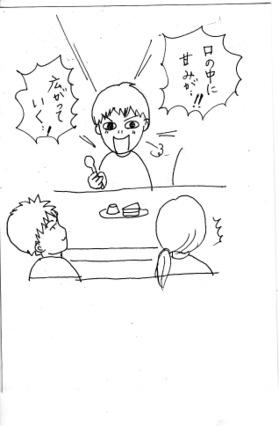 Hirogaru